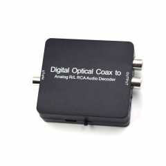 NK-Y1 Digital Optical Coax to Analog R/L RCA Audio Decoder