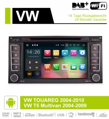 7 Inch Android 9.0 Car Radio / Multimedia 4GB RAM 32GB ROM For VW TOUAREG 2004-2010, VW T5 Multivan 2004-2009