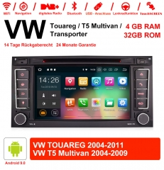 7 Inch Android 9.0 Car Radio / Multimedia 4GB RAM 32GB ROM For VW TOUAREG 2004-2011, VW T5 Multivan 2004-2009