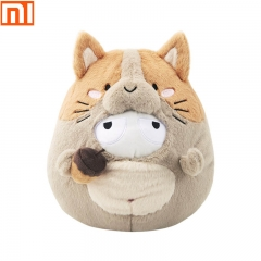 Xiaomi Mitu Gengzi Rat Ragdoll 25CM PP Cotton Cartoon Cute Children Toy Gift