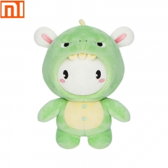 Xiaomi Mitu little Ragdoll dinosaur 25CM PP cotton cartoon cute kids toy gift